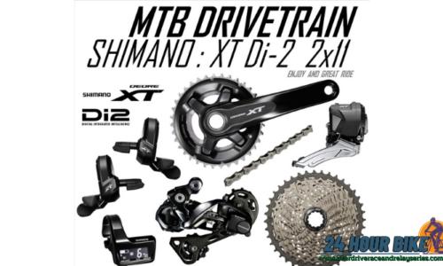 ชุดขับ shimano xt